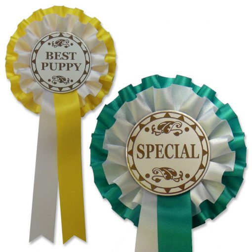 2 tier stock award rosette